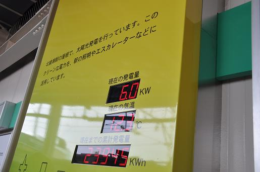 DSC_0064(北綾瀬)a.JPG