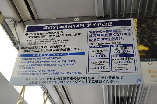 DSC_0066a.JPG
