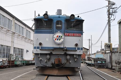 DSC_0067a.JPG