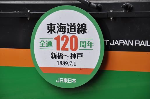 DSC_0101a.JPG