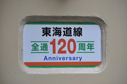 DSC_0128a.JPG