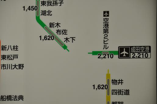 DSC_0146a.JPG