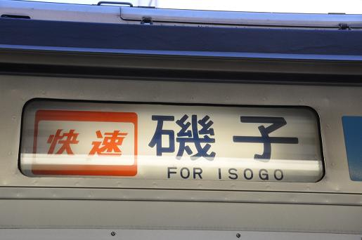 DSC_0185a.JPG