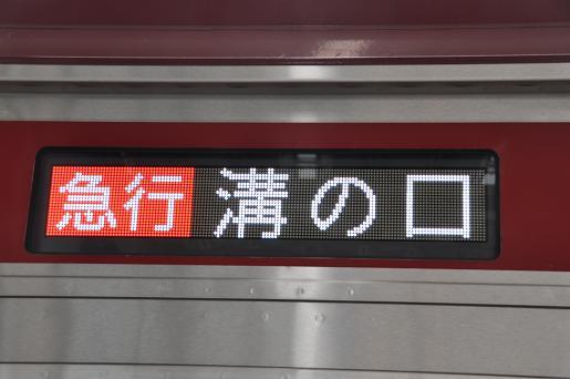 DSC_0236a.JPG