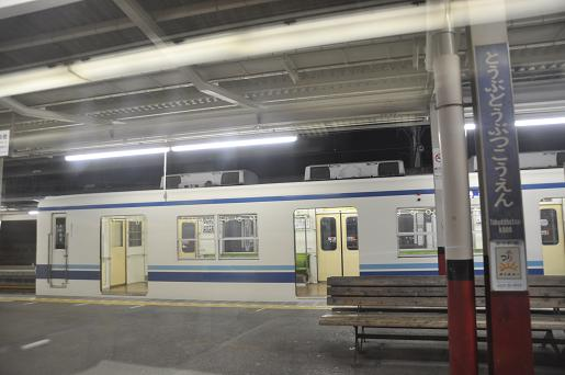 DSC_0271(東武動物公園)a.JPG