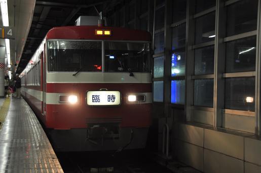 DSC_0273(北千住)a.JPG