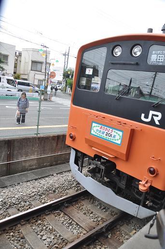 DSC_0301a.JPG