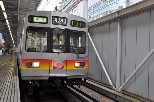 DSC_0306a.JPG