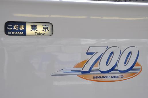 DSC_0352a.JPG