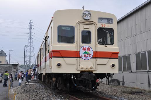 DSC_0397a.JPG