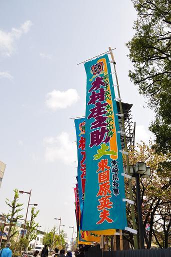 DSC_0419a.JPG