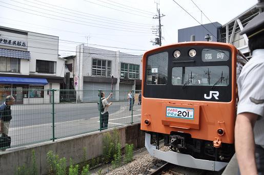 DSC_0434a.JPG