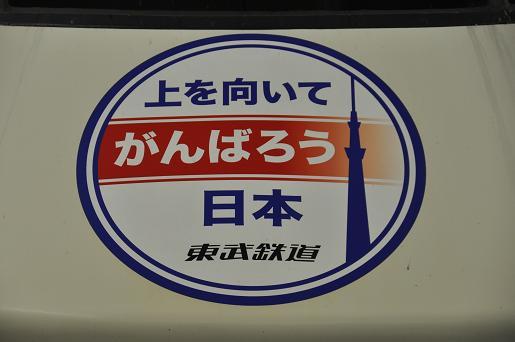 DSC_0468a.JPG