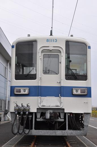 DSC_0534a.JPG