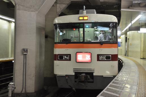 DSC_0649a.JPG