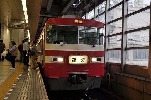DSC_0664(北千住)a.JPG