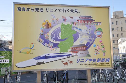 DSC_0781(奈良)a.JPG