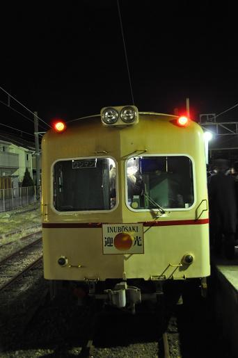 DSC_0849a.JPG
