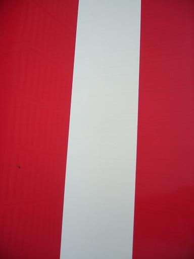世界の国旗、ペルー(参考).JPG