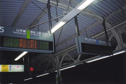 IMG_0010(新橋).jpg