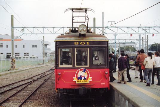 IMG_0035a.JPG