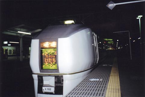 IMG_0052(勝田).jpg