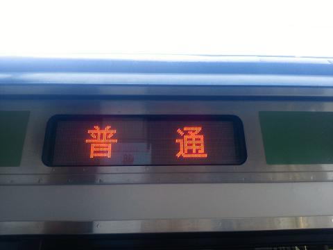NEC_0022a.JPG