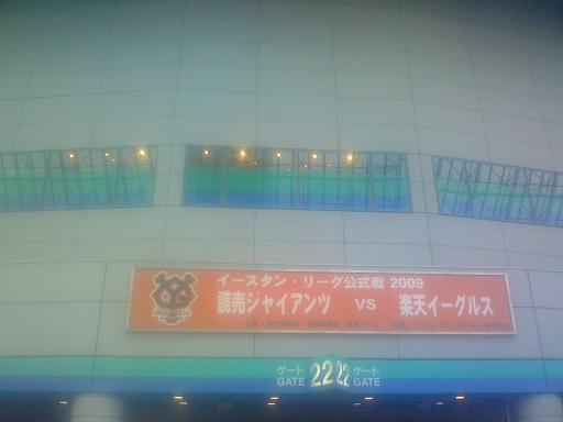 NEC_0064a.JPG