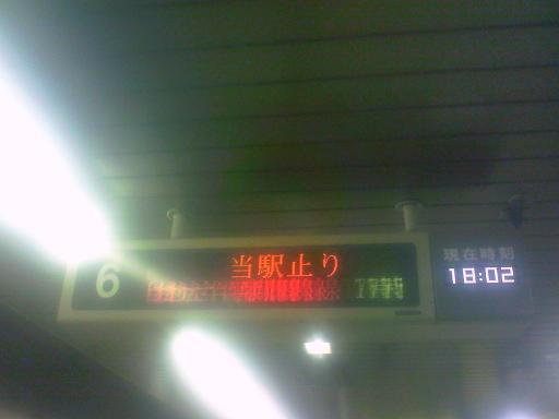 NEC_0068a.JPG