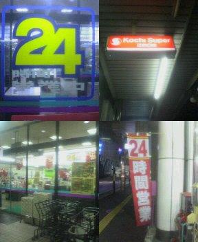 NEC_0116.JPG