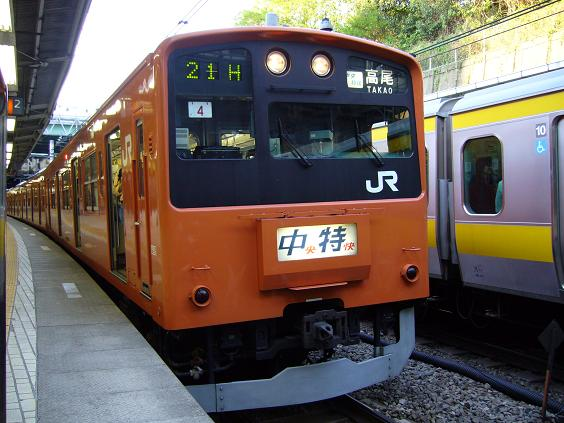 P1230130(四ツ谷).JPG