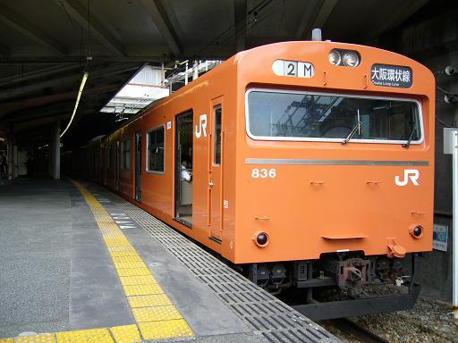 P1240894.JPG
