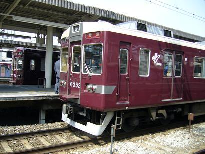 P1300186.JPG