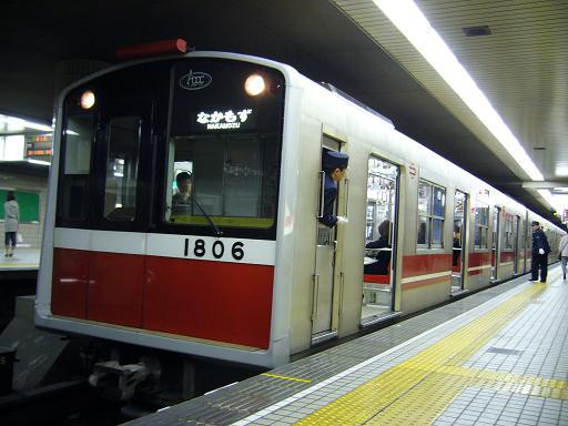 P1300213.JPG