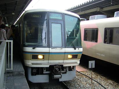 P1300228.JPG
