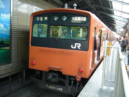 P1300232.JPG