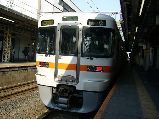 P1300271.JPG