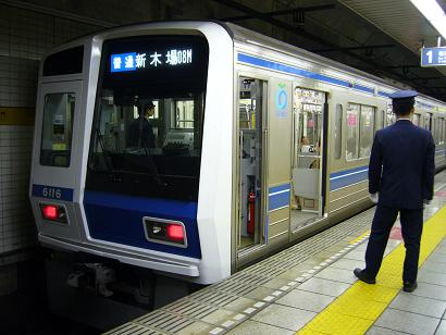 P1300611.JPG