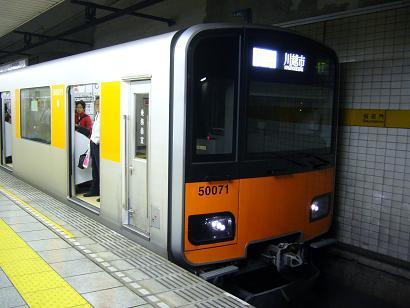 P1300612.JPG