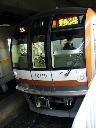 P1300633.JPG