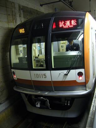 P1300662.JPG