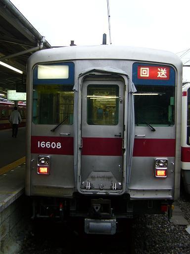 P1300870a.JPG