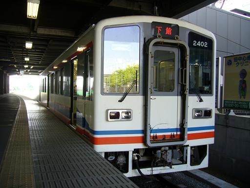 P1300909.JPG