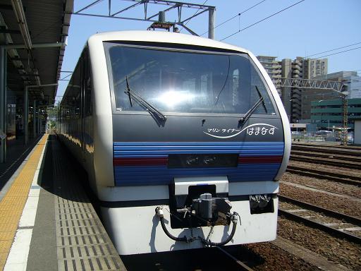 P1300976.JPG