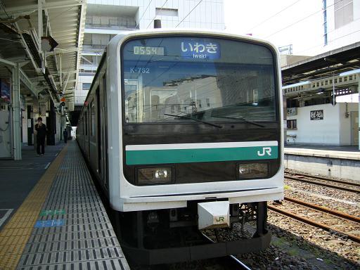 P1300996.JPG