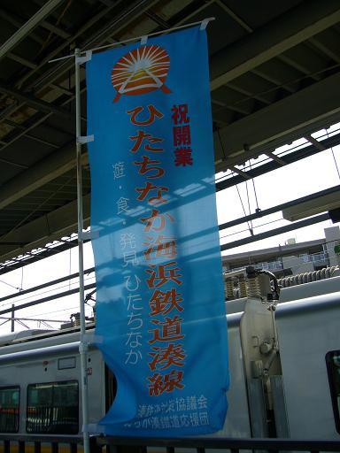 P1310018.JPG