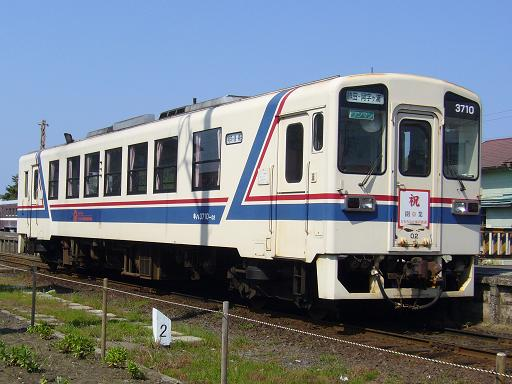 P1310028.JPG