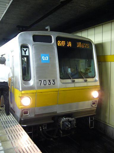 P1310266.JPG