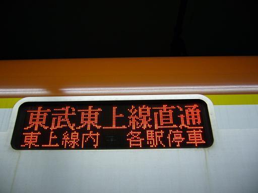 P1310326.JPG
