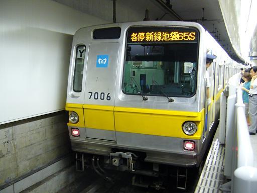 P1310330.JPG
